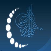 Ramadan Doaa