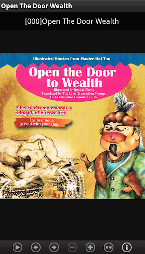 打開財富之門 海濤法師說故事系列繪本