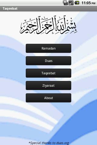 Taqeebat- screenshot