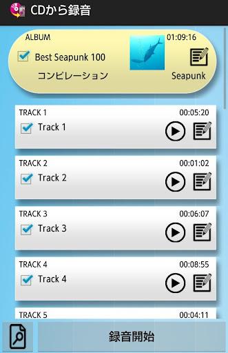 Logitec CD Ripper 1.3.1.0 Windows u7528 1