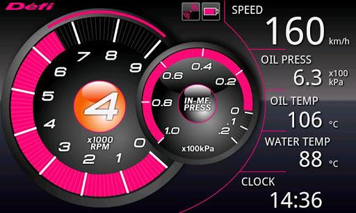 Defi AD Meter Free 3.0.0 Windows u7528 1