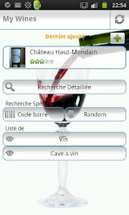 玩購物App|My Wines - Wine Cellar免費|APP試玩