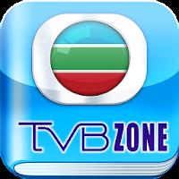 TVB Zone 2.1.1