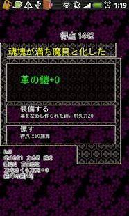 SamuraiChain- screenshot thumbnail