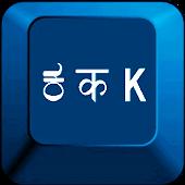 Akshara Kannada Keyboard