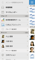 Screenshot of サイボウズLive for Android