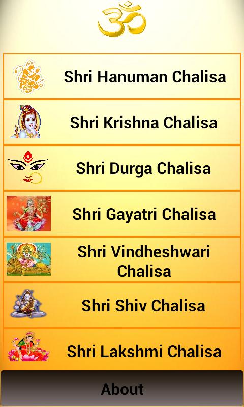 Shri Ganesh Laxmi Amritwani Songs By Tripti Shakya All Hindi Mp3