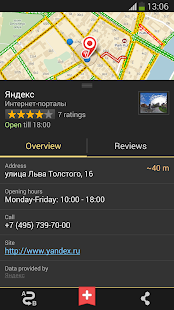 Yandex.Maps - screenshot thumbnail