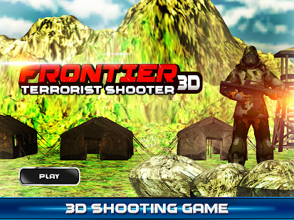 邊境恐怖射擊遊戲3D