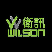 衛訊 Wilson