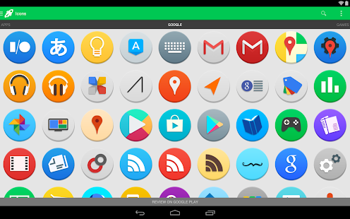 Audax - Icon Pack - screenshot thumbnail