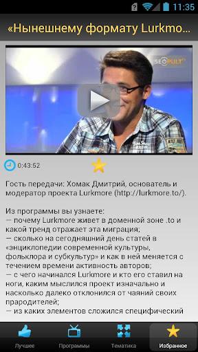 SeoPult.TV