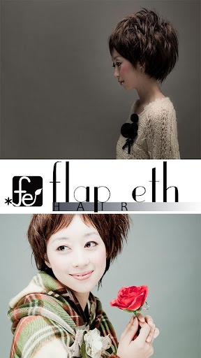 HAIR flap eth