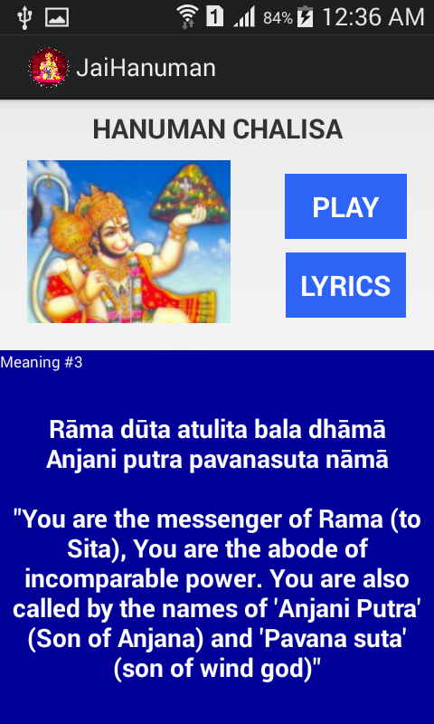 hanuman aarti lyrics in english pdf