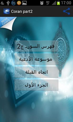 Coran P2