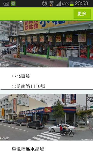 维棠FLV视频下载软件1.3.5.0官方版 - pc6下载站
