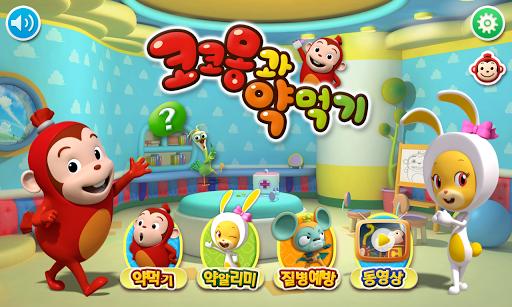 My Touch Game -觸控遊戲天堂 » 三國Q戰(新春版)‧平板電腦遊戲天堂‧好玩‧免費‧免下載