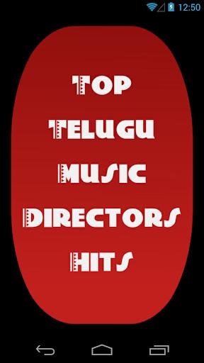 Top Telugu Music Director Hits