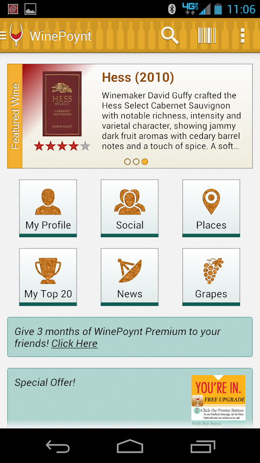 WinePoynt - screenshot