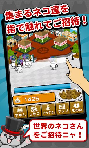 【免費休閒App】Nekoneko Town World-APP點子