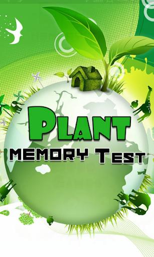 Plant Memory Test
