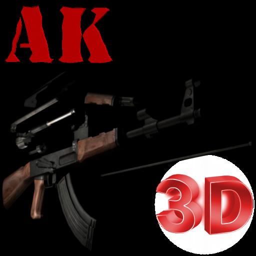 AK Field Strip 3D LOGO-APP點子