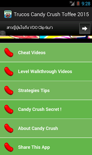 Trucos Candy Crush Toffee 2015