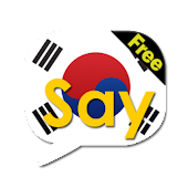 Say Korean Free(Learn&Speak)