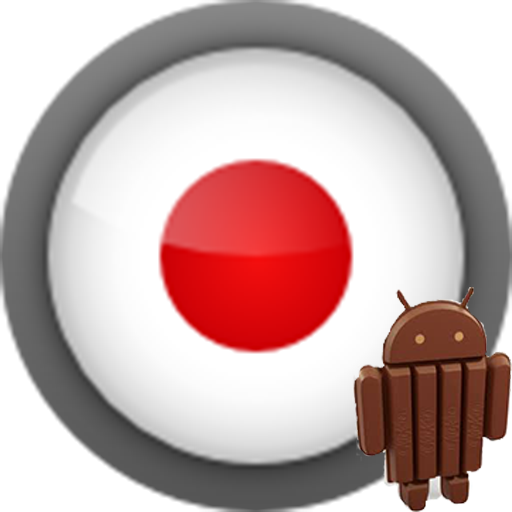 KitKat Screen Recorder 工具 App LOGO-APP試玩