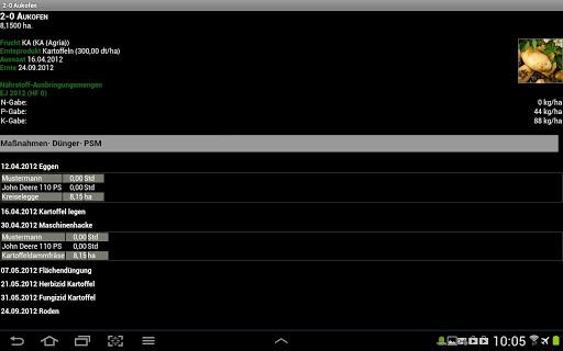 免費商業App AO mobileDoc 阿達玩APP