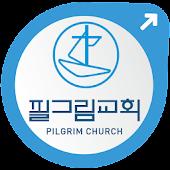 PilgrimChurch