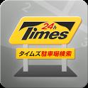 タイムズ駐車場検索 icon