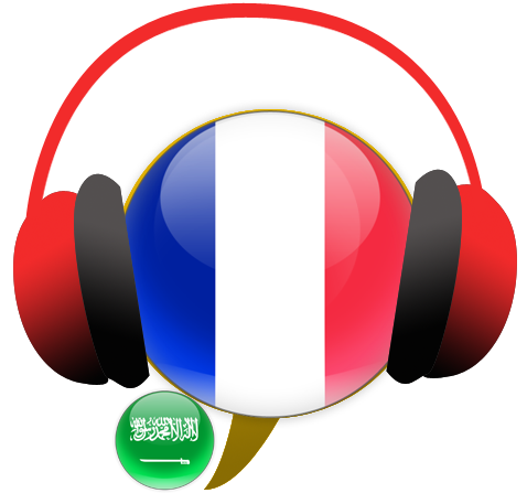 how to learn french easily free download