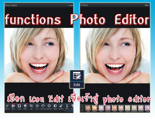Dental Brace Photo Editor