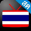Thailand TV - ดูทีวีออนไลน์ icon