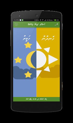 Dhivehi Azkar