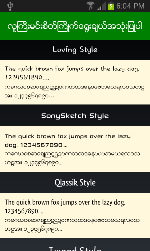Zawgyi-One Flipfont - Android Apps on Google Play480