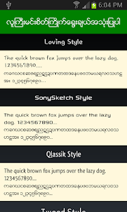 Zawgyi-One Flipfont - screenshot thumbnail