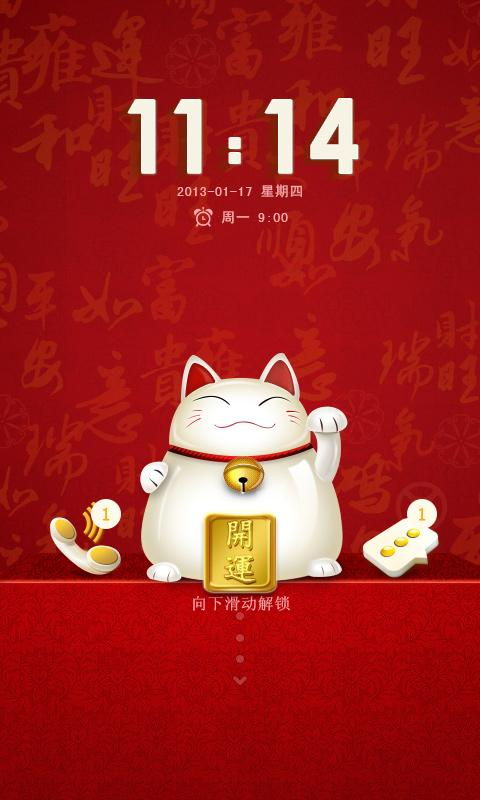 LuckyCat GO Locker Theme - screenshot