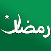 Ramzan Mubarak - رمضان مبارک