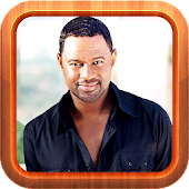 Brian Mcknight Ringtones