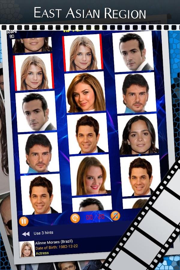 VIP Face Match- screenshot