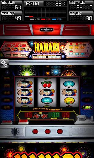 HANABI  PC u7528 2