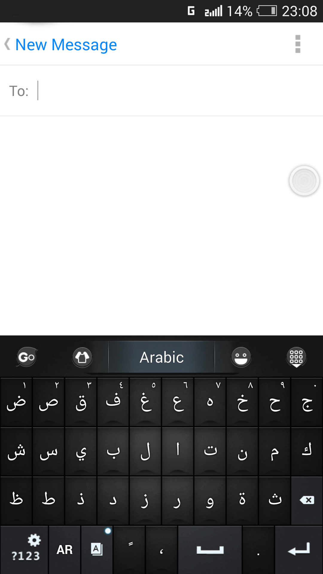 Arabic Language - GO Keyboard screenshot #3