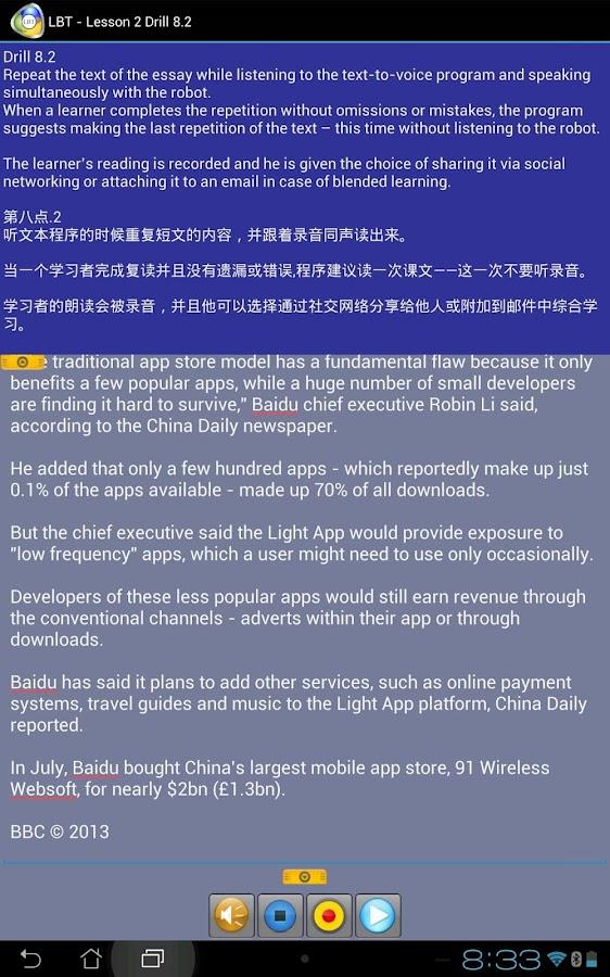 Learn EFL for Chinese speakers - screenshot