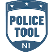 Police Mobile Tool N1