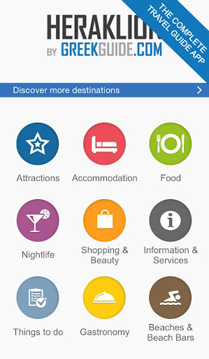 【免費旅遊App】HERAKLION by GreekGuide.com-APP點子