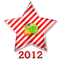 Merry Christmas Gift Theme SMS icon