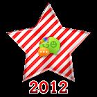 Merry Christmas Gift Theme SMS icon