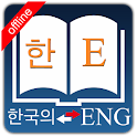 Korean Dictionary icon